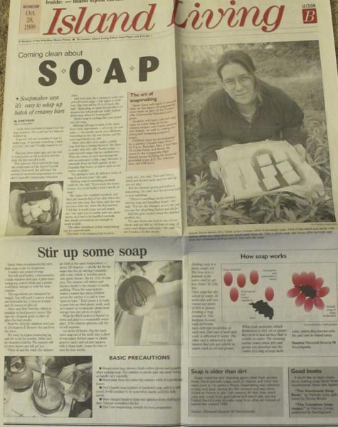 soapsmall